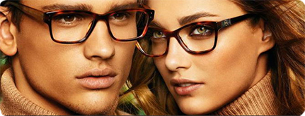 perscription eyeglasses